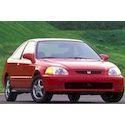1992-1995 Civic